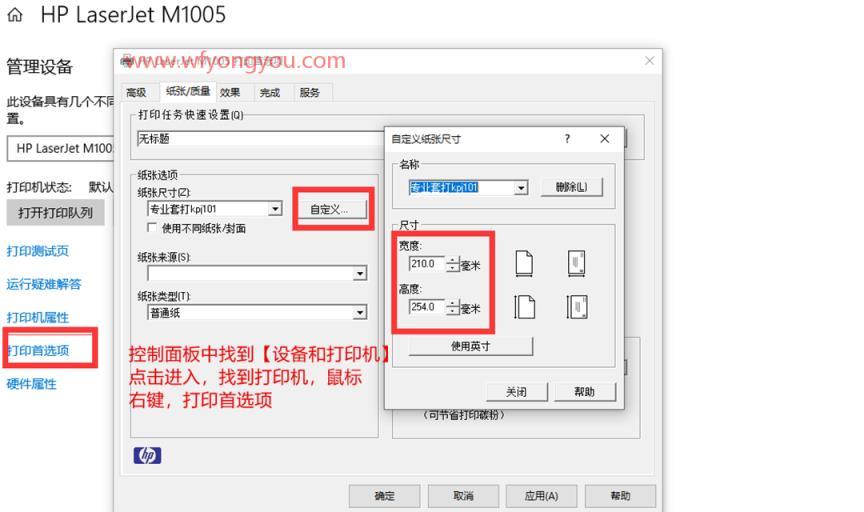 用友畅捷通好会计财务软件打印攻略之专业套打金额记账凭证kpj101. 好会计问答 第1张