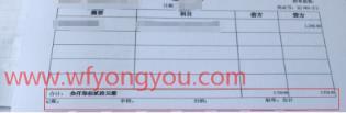 用友畅捷通好会计财务软件凭证打印选择PDF打印-A4三版时,内容会超出纸张大小?咋回事呢? 好会计问答 第1张